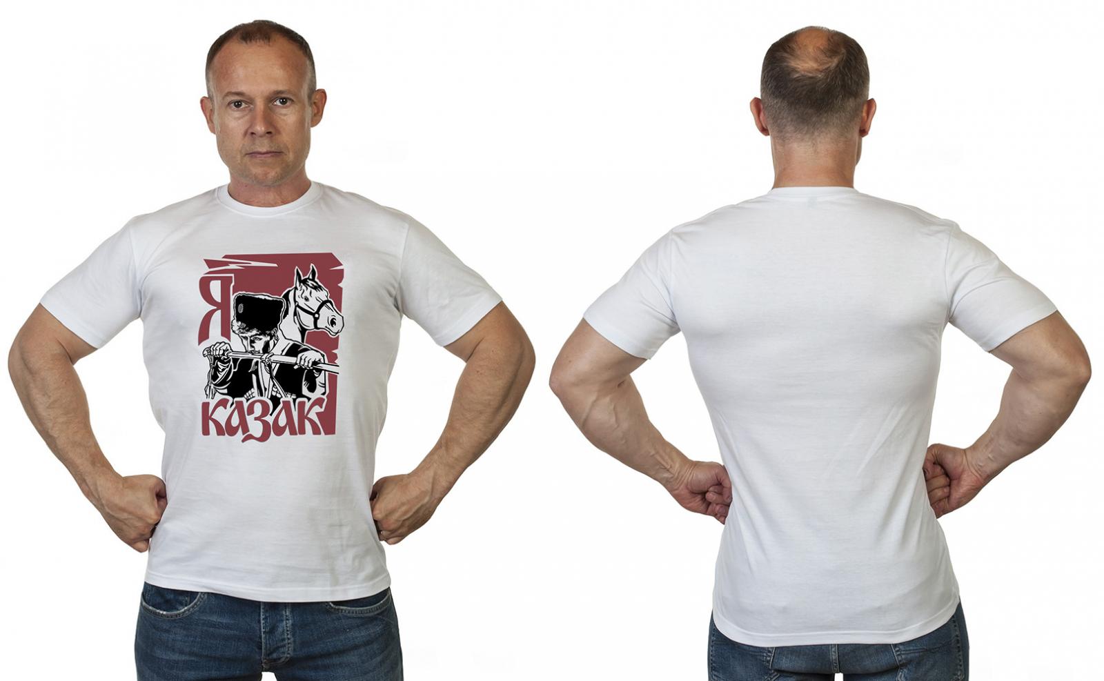 Стильная мужская футболка-хлопок Я – Казак - от Военпро