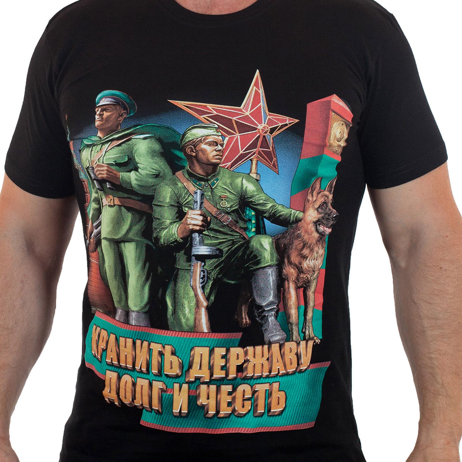 Подарки пограничникам - футболки