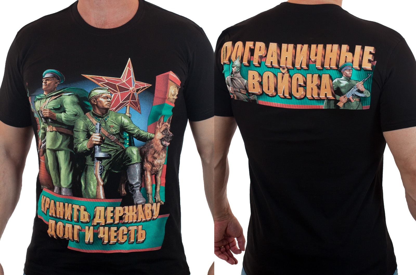 """Заказать футболки """"Хранить державу"""""""