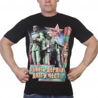 Купить футболку Погранвойск Хранить державу
