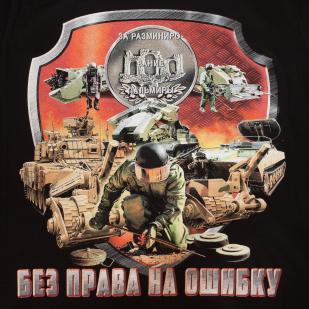 """Футболка """"Инженерные войска"""" - авторский принт"""