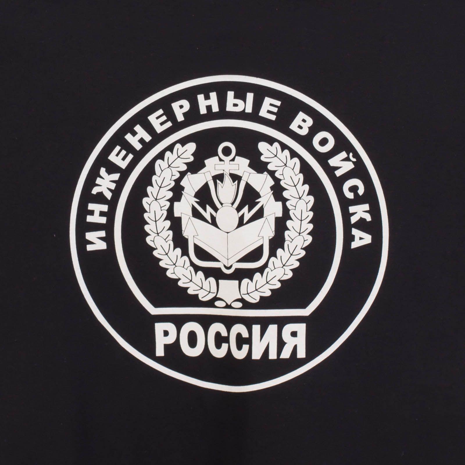 Армейская Футболка «Инженерные войска» - принт