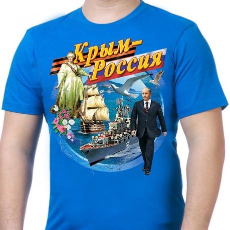 "Футболка ""История Крыма"""