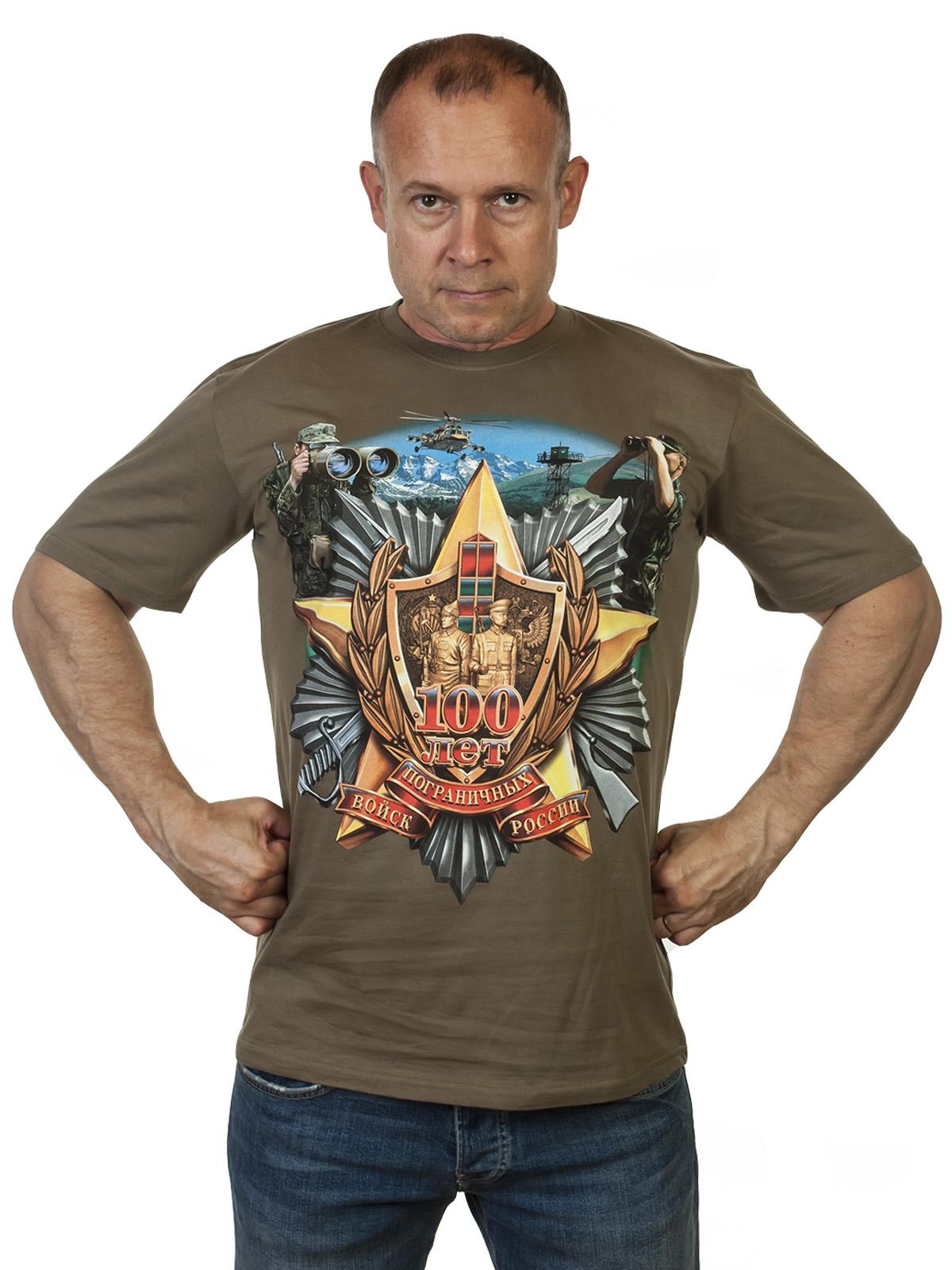 Купить футболку к 100-летию Пограничных войск