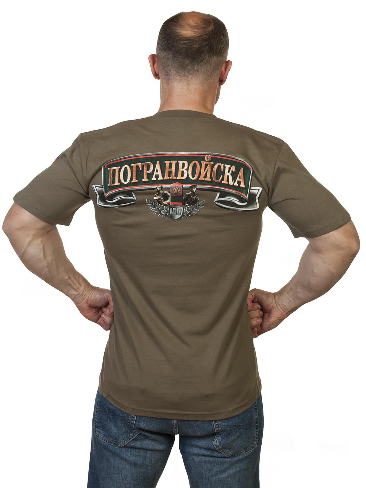 Футболка к 100-летию Пограничных войск по лучшей цене