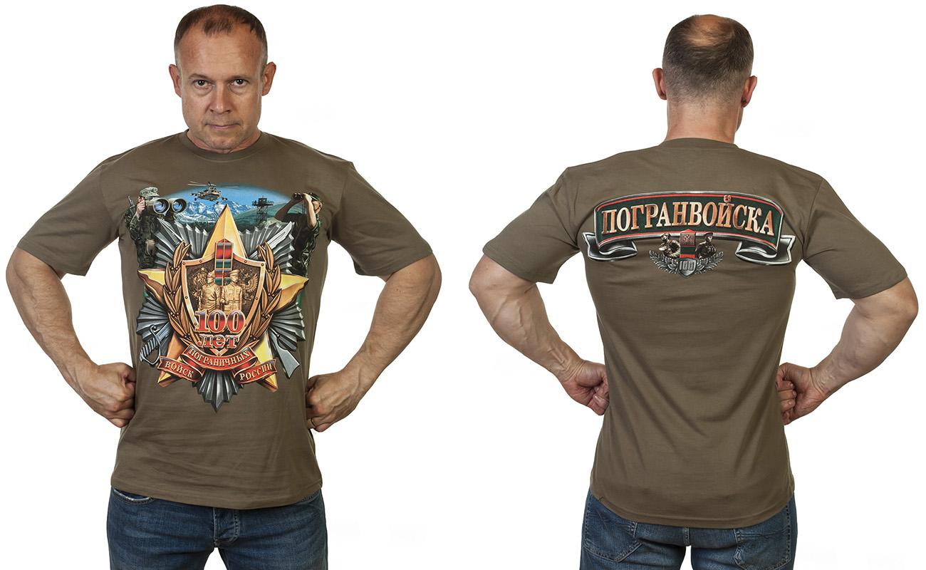 Заказать футболку к 100-летию Пограничных войск
