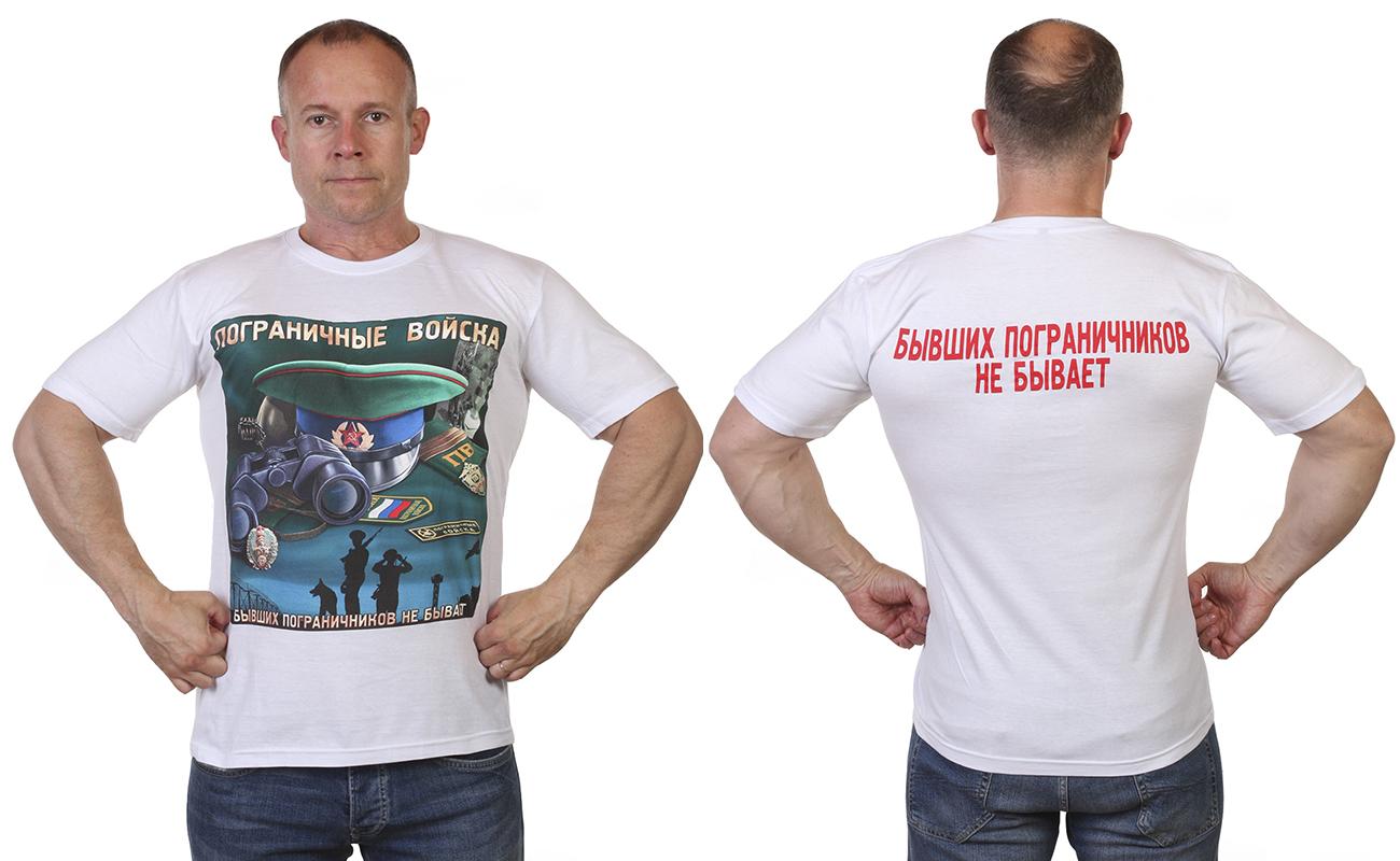 Белая футболка Пограничнику в подарок от Военпро