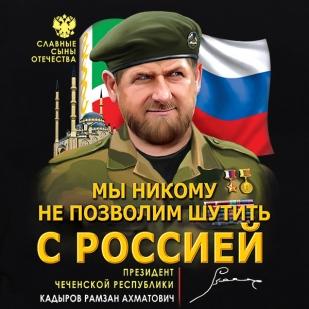 Футболка Кадыров - принт