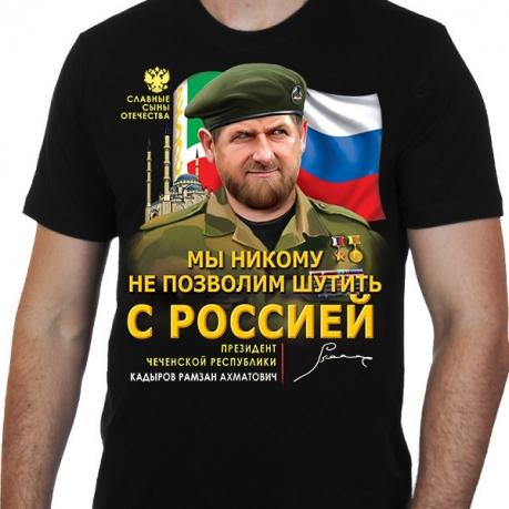 Футболка Кадыров