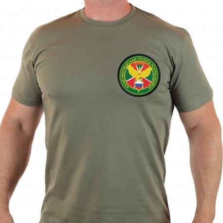 Погран-тема! Мужская футболка Калининградская группа погранвойск