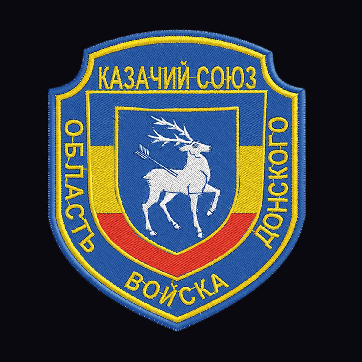 Мужская футболка Казачий Союз, Область Войска Донского.
