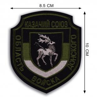 Мужская футболка Казачий Союз «Область войска Донского»