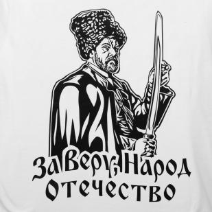 """Футболка """"Казак Терского войска"""" с доставкой"""
