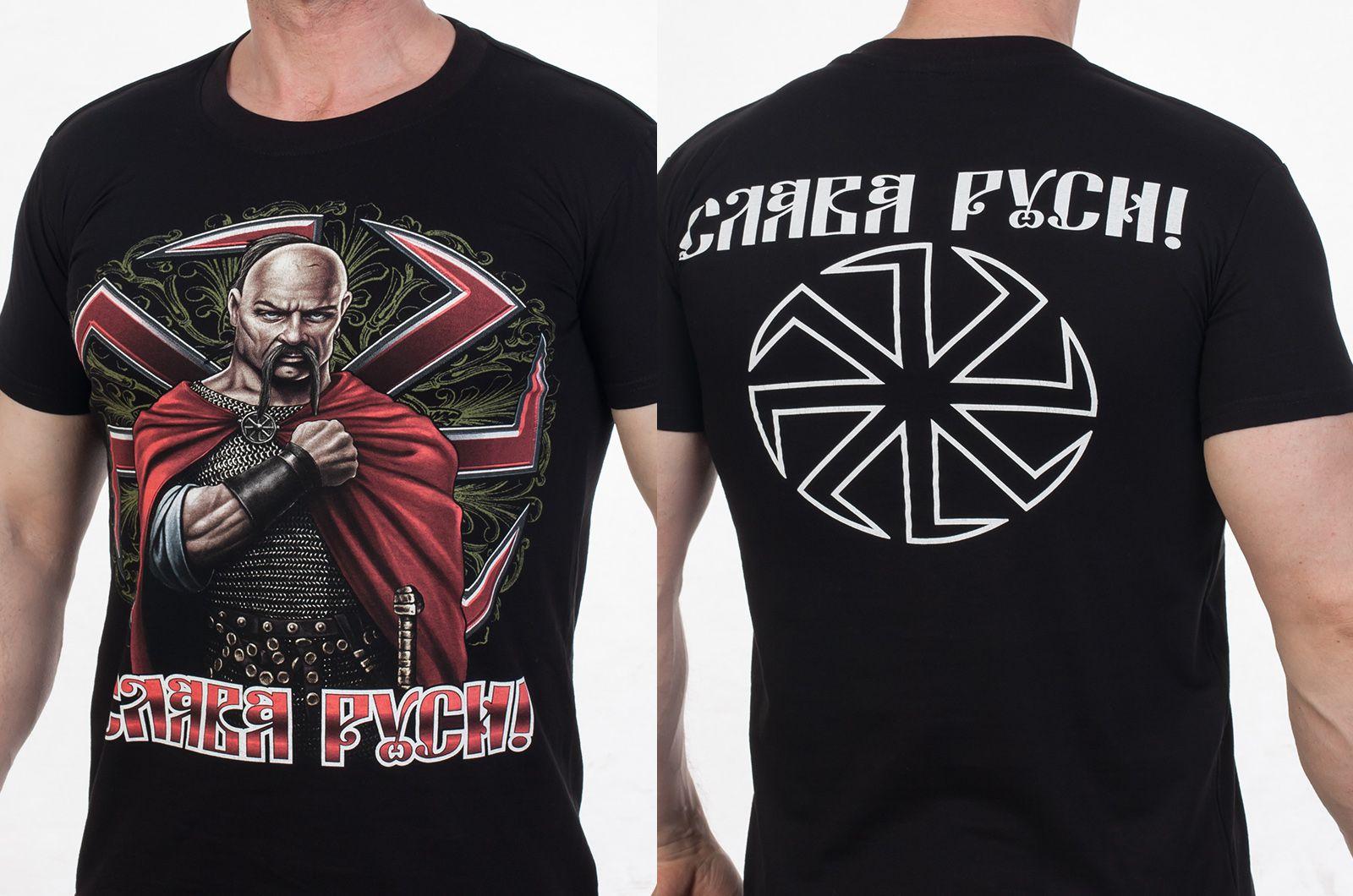 Купить футболку «Князь Руси Святослав» - общий вид