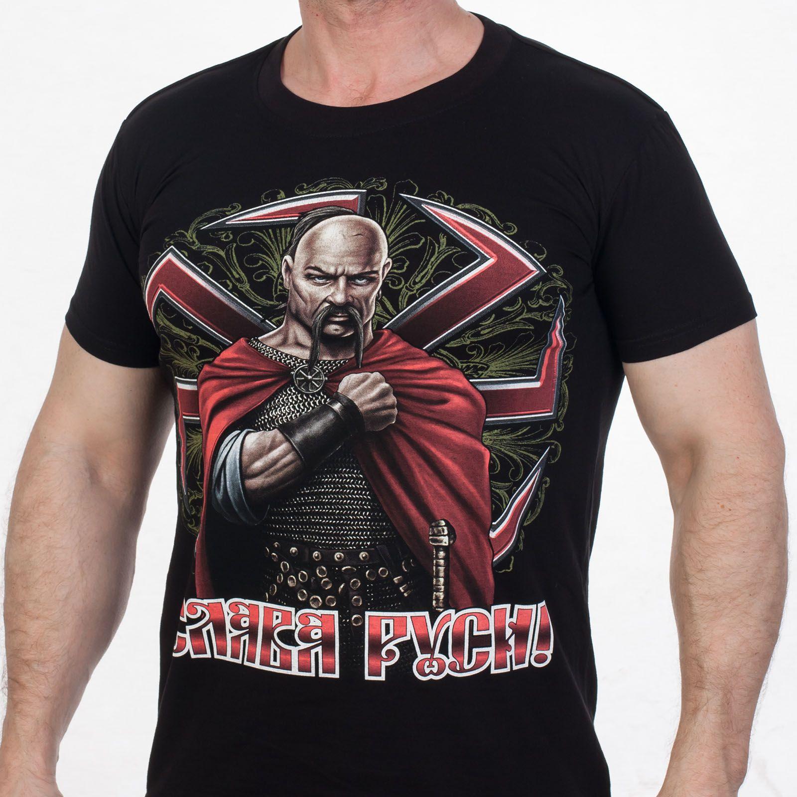 Купить футболку «Князь Руси Святослав»