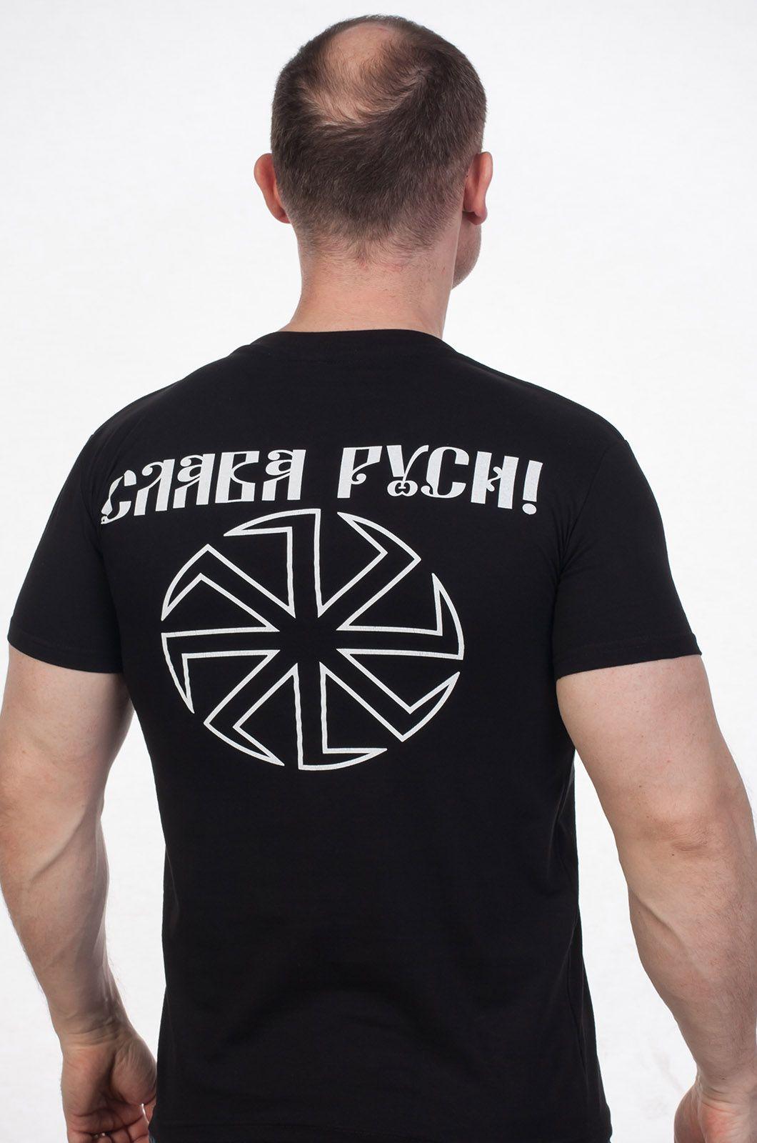 Купить футболку «Князь Руси Святослав» - вид сзади