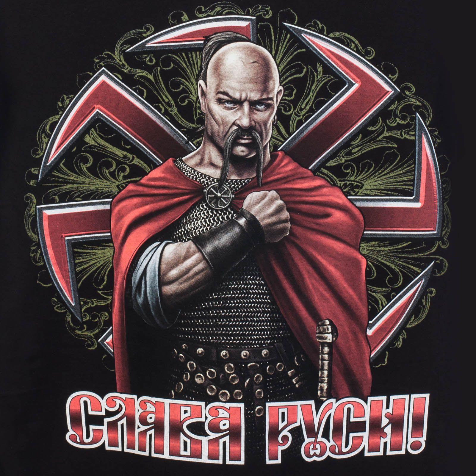Купить футболку «Князь Руси Святослав» - принт