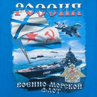 Футболка ко дню ВМФ России - принт