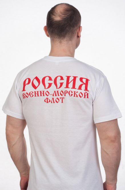 """Футболка """"Корабли ВМФ России"""""""