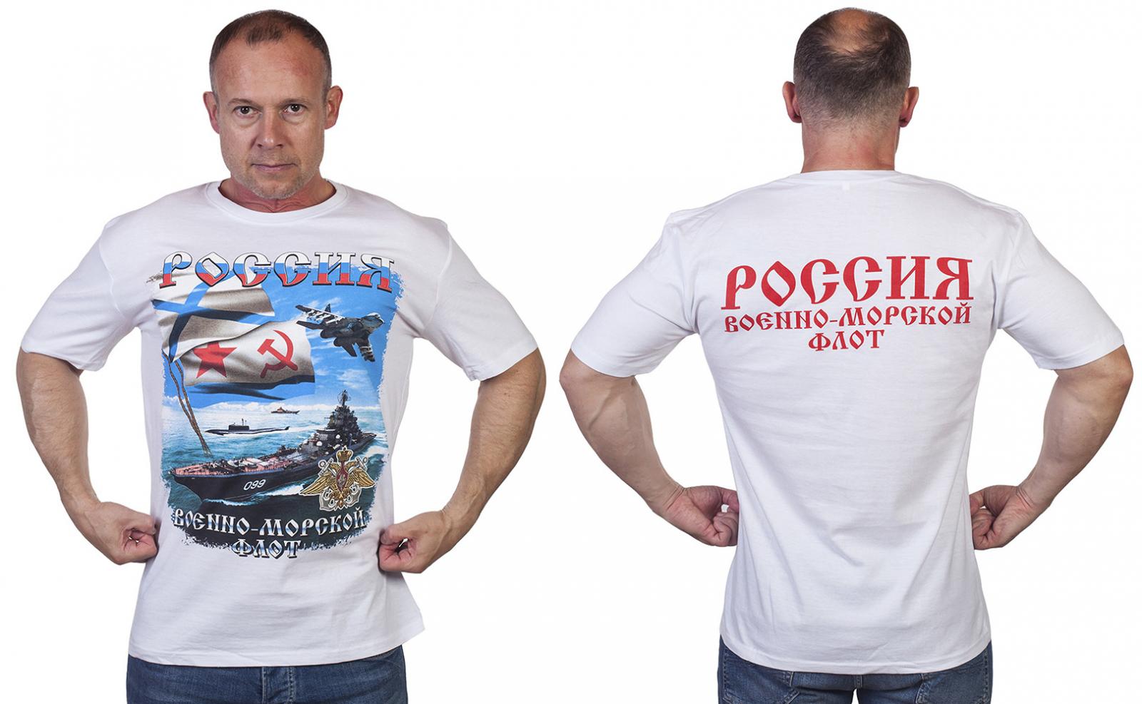 """Футболка """"Корабли ВМФ России"""" - купить в Военпро"""