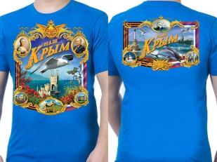 Заказать футболки Крым с доставкой