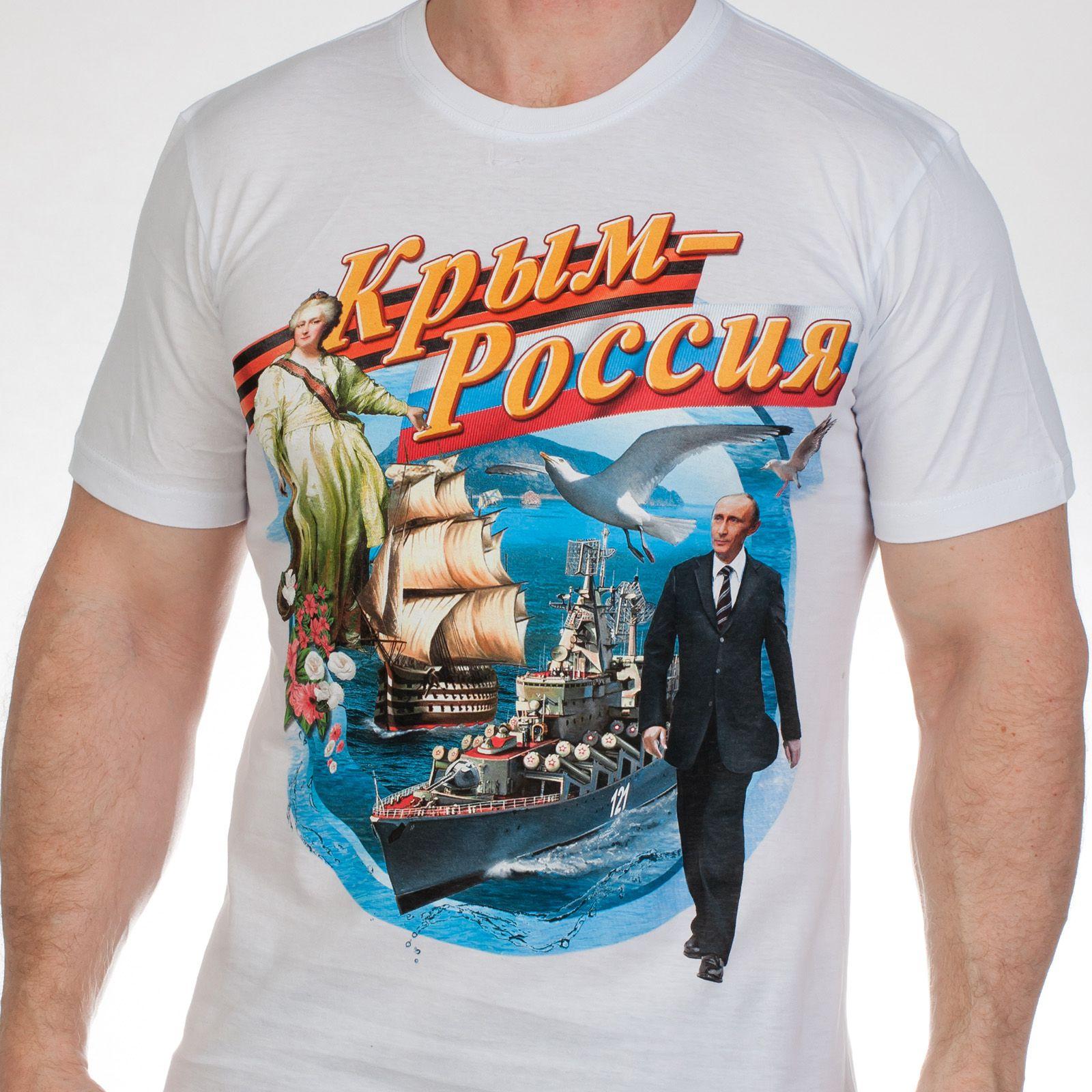 """Футболка """"Крым это Россия"""""""