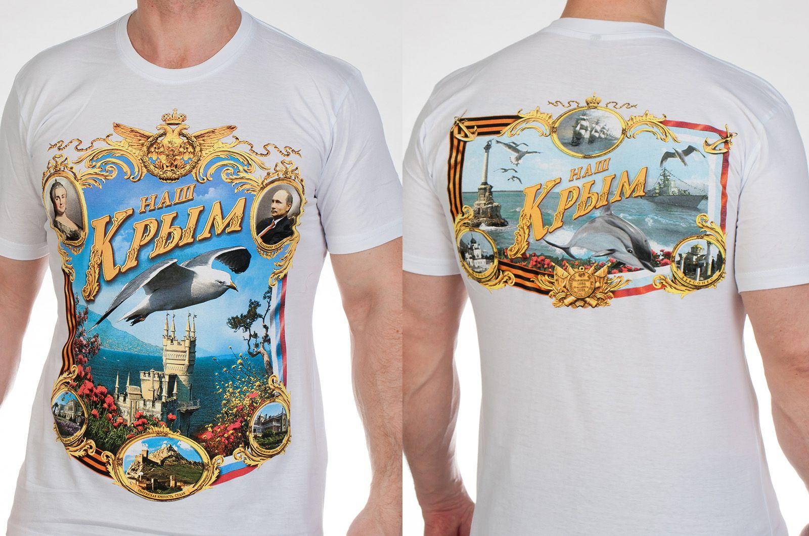 """Заказать футболки """"Крым наш!"""""""