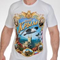 "Белая футболка ""Крым наш!"""
