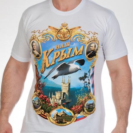 """Футболка """"Крым наш!"""""""