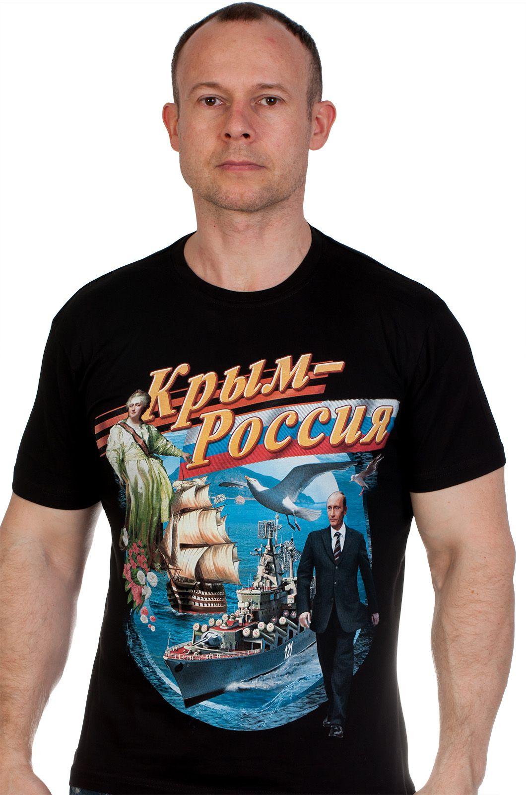 Товары Крым – Россия