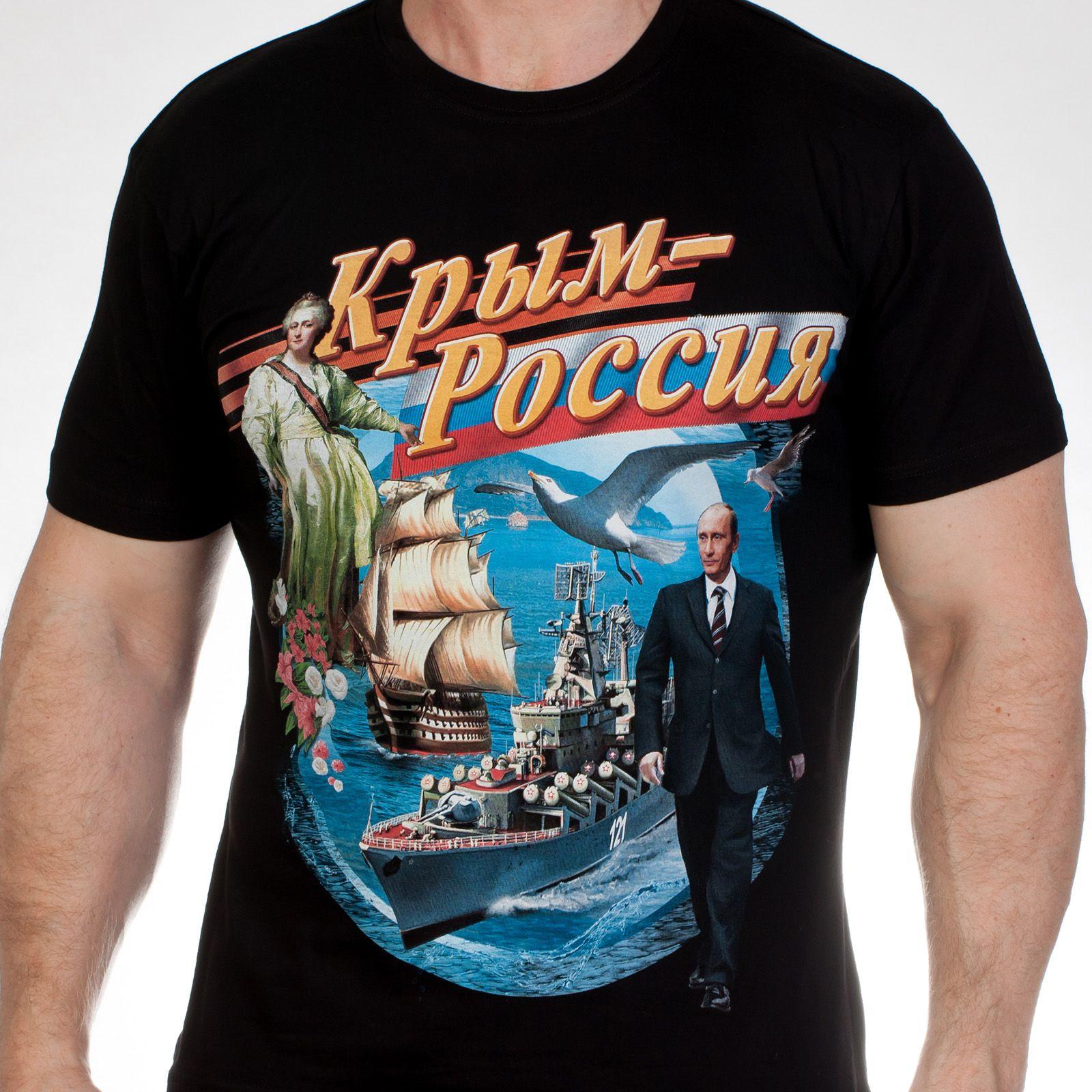 """Футболка """"Крым - Россия"""""""