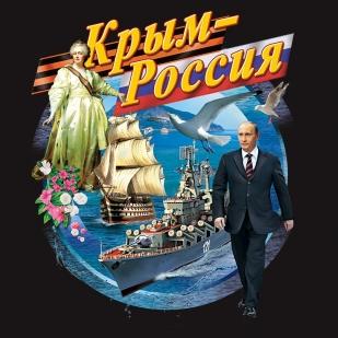 """Футболка """"Крым - Россия"""" - цветной принт"""