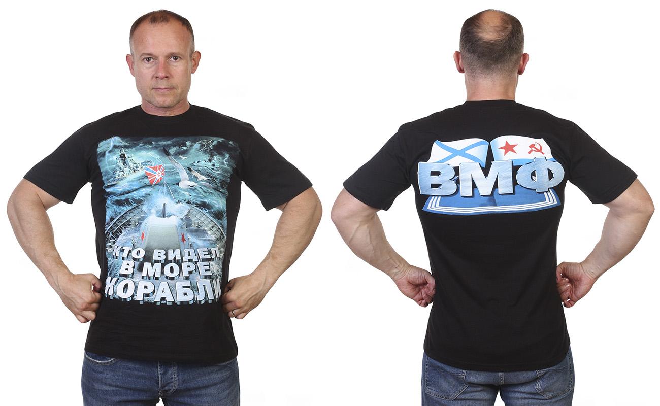 """Заказать футболки ВМФ """"Кто видел в море корабли"""""""