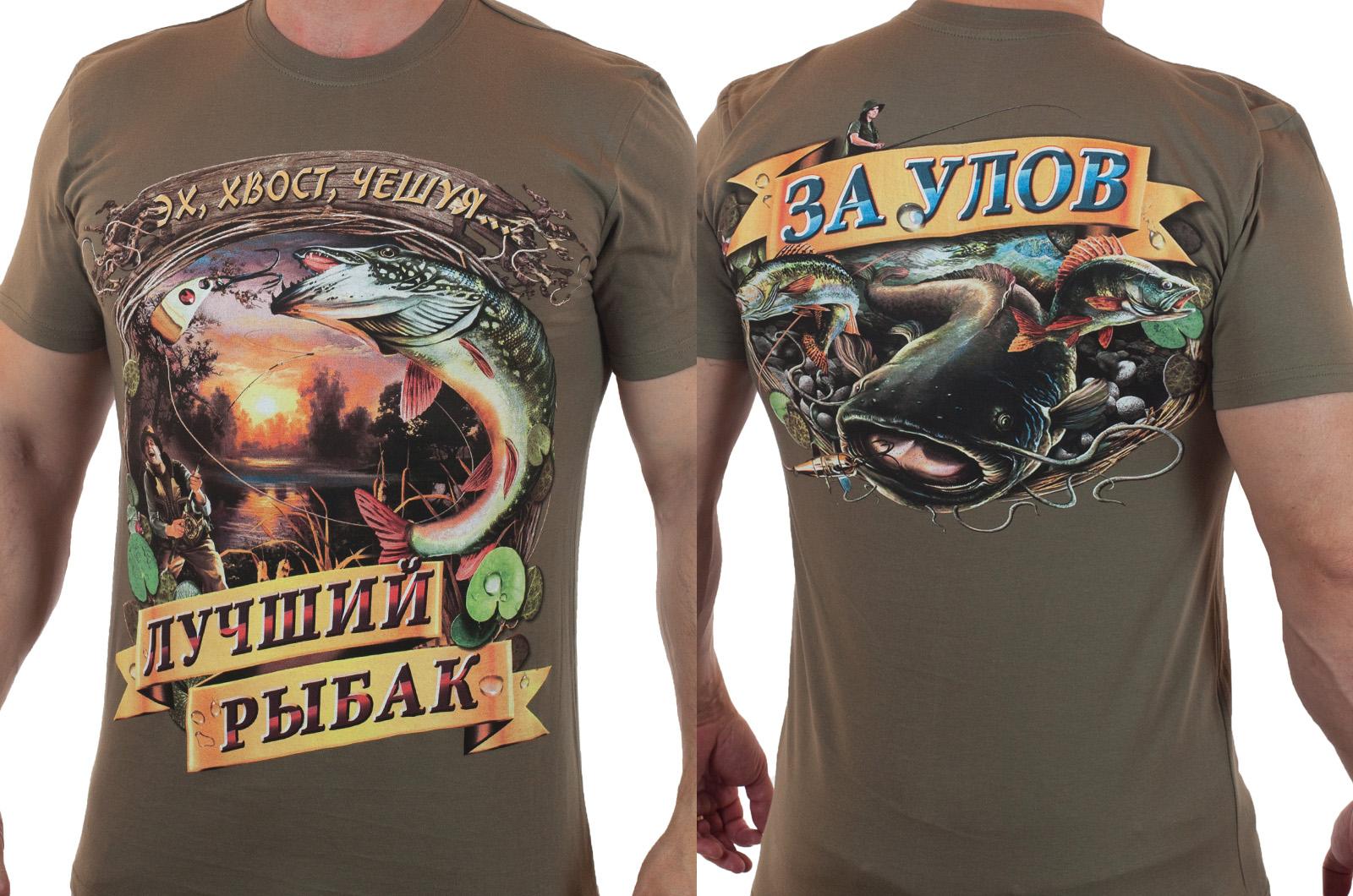 """Заказать футболки """"Лучшая рыбалка"""""""