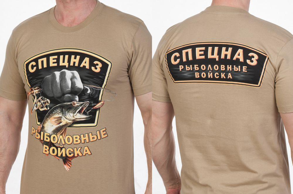 Прикольная футболка про рыбалку