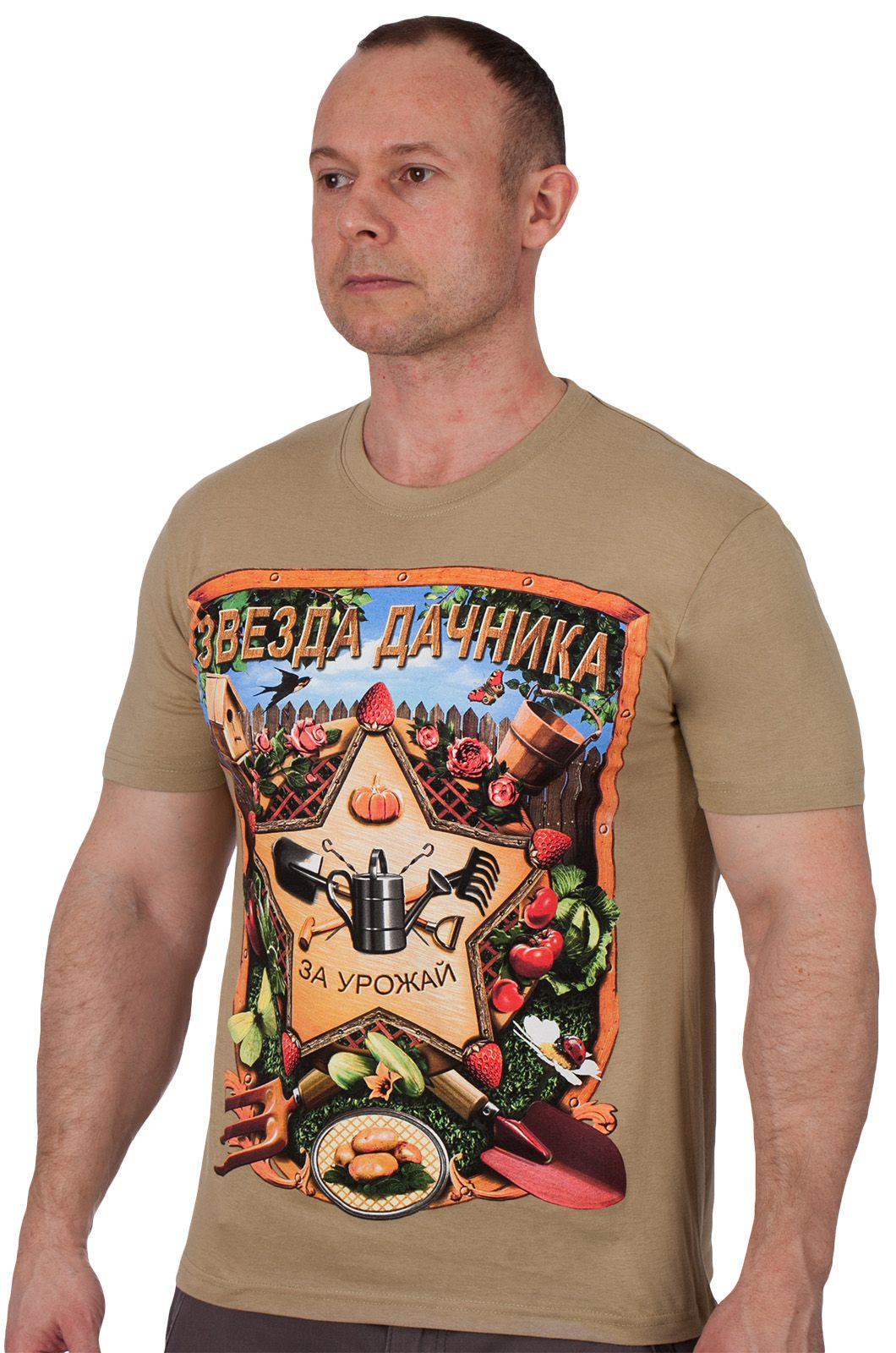 Самые дешевые футболки из хлопка продаются на сайте Военпро!