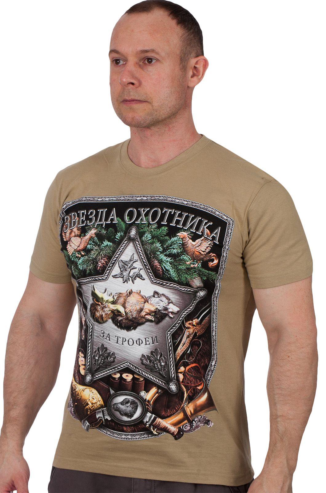 Крутая милитари футболка на подарок мужчине-охотнику
