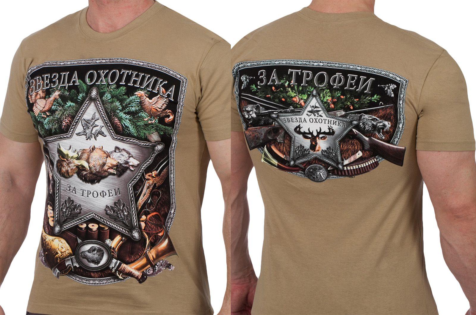 """Заказать футболки """"Лучший охотник"""""""