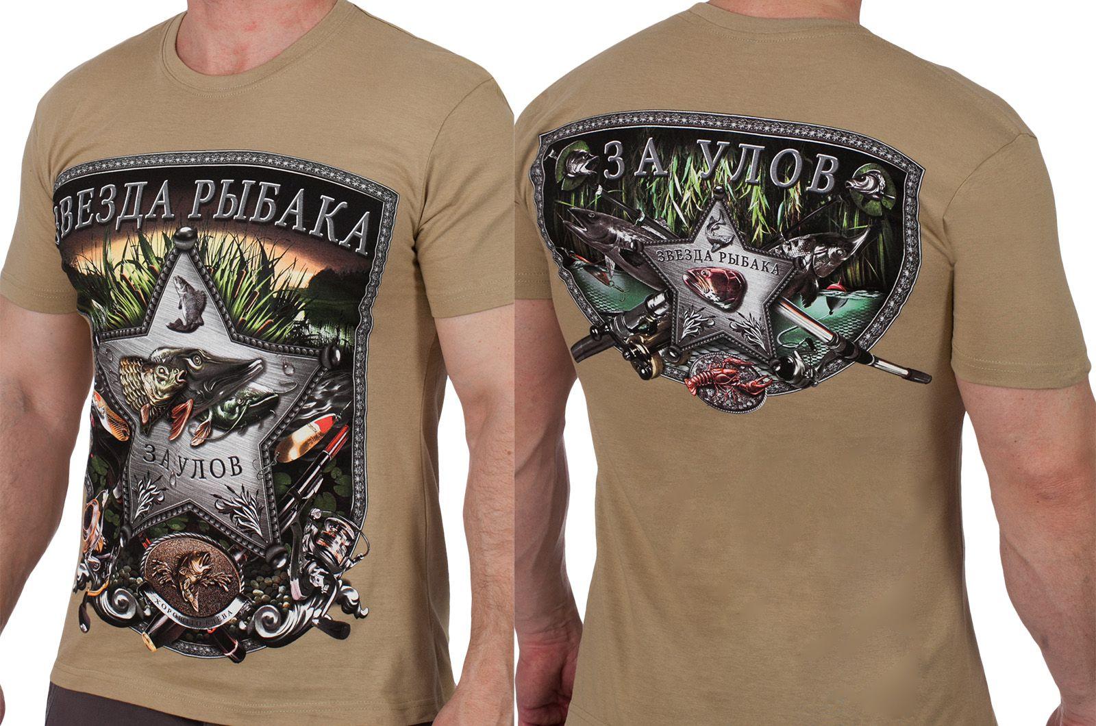 """Заказать футболки """"Лучший рыбак"""""""