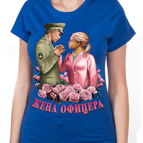 "Футболка любимой жене ""Опора, Надежда и Вера"""