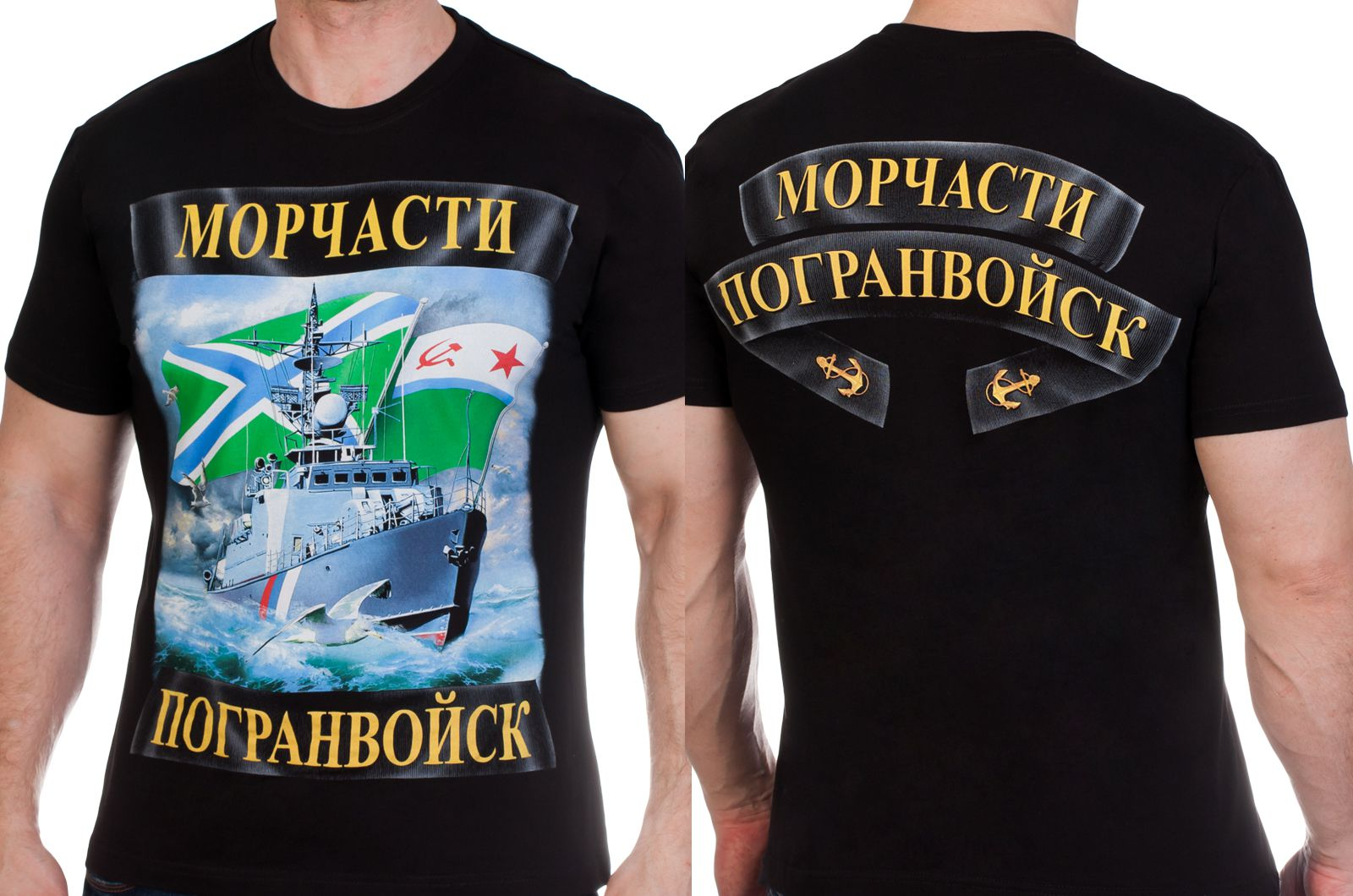 Заказать футболки МЧПВ
