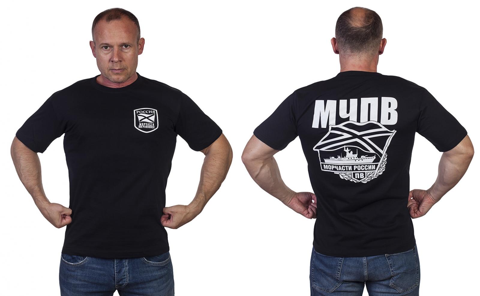 Купить футболку «МЧПВ» - купить выгодно