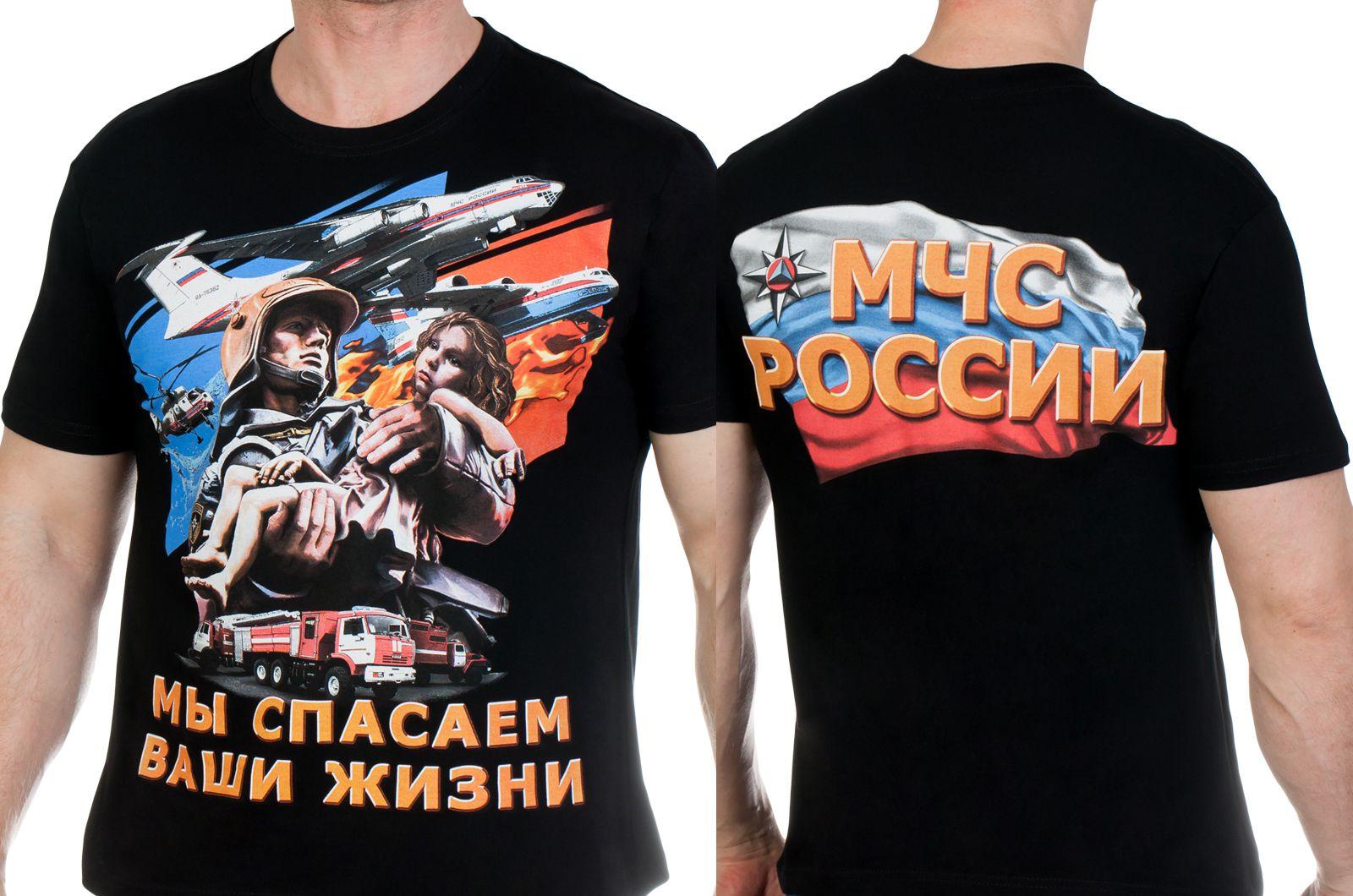 Заказать футболки МЧС