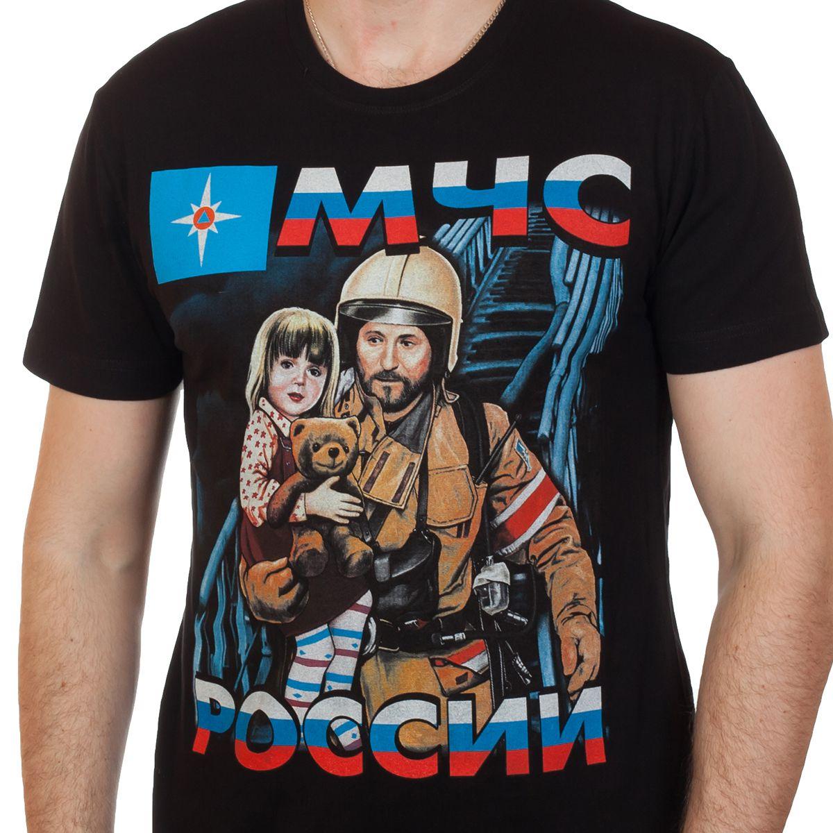 Купить футболку МЧС России