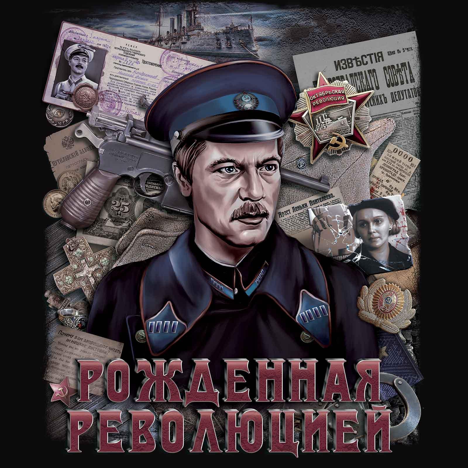 """Черная футболка """"Милиция"""" с принтом"""