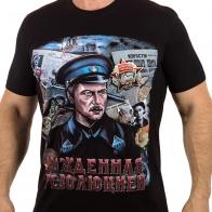 """Футболка """"Милиция"""""""