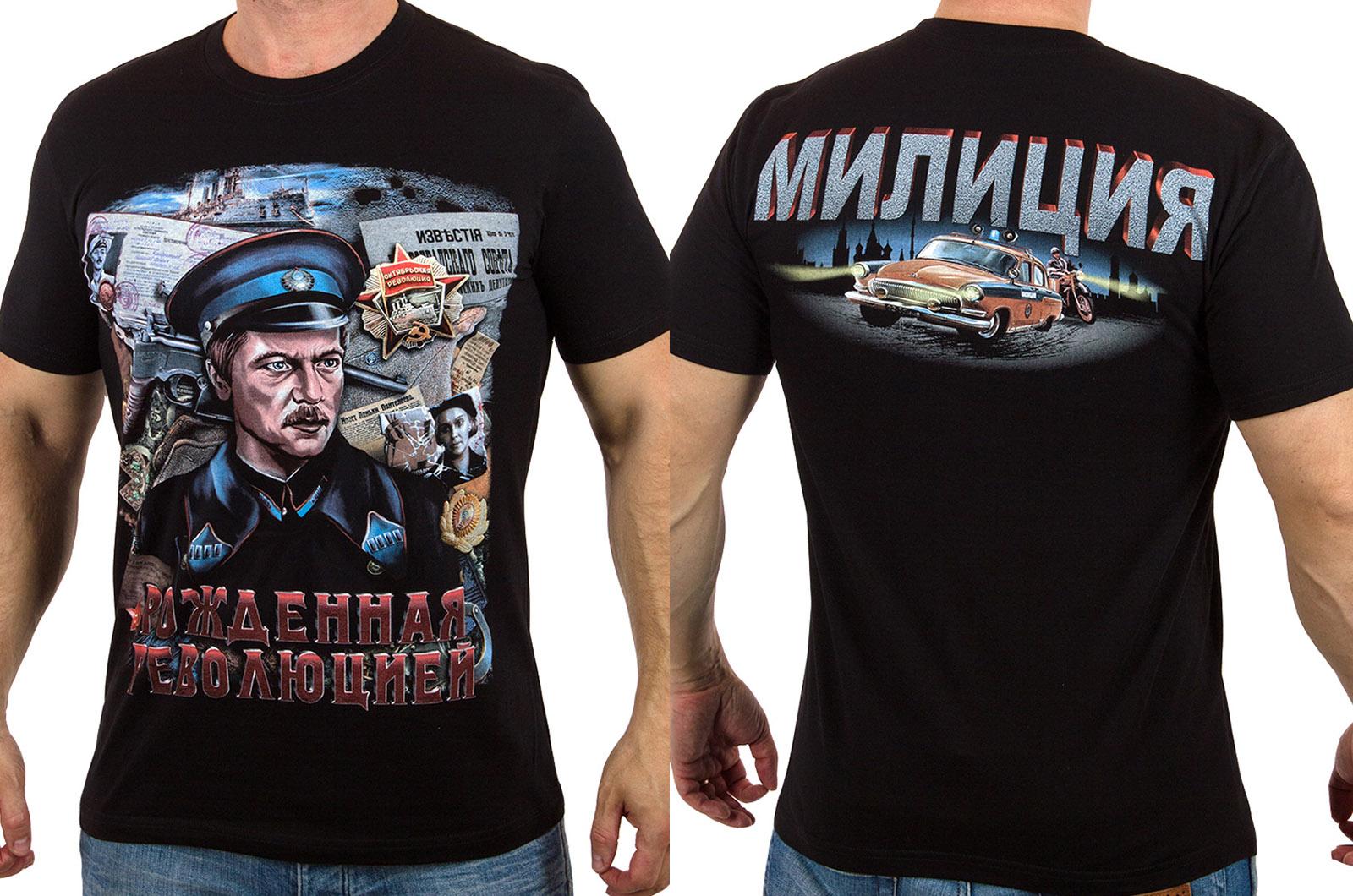"""Заказать футболку """"Милиция"""""""