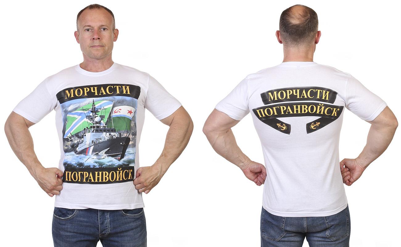 Заказать футболки Морчасти