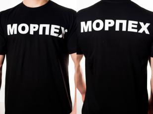 Черная футболка морпехов