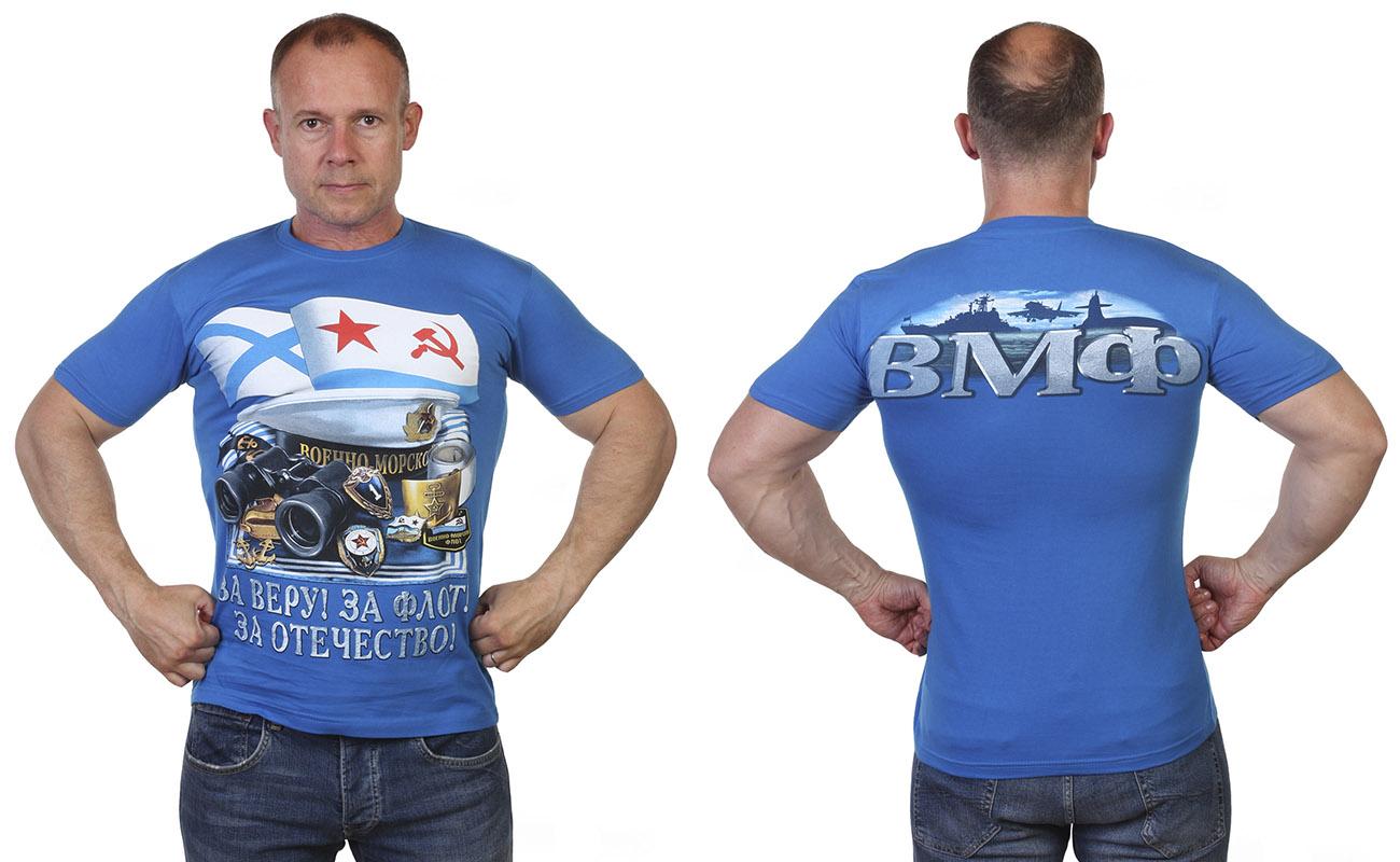 Заказать футболки Морской флот